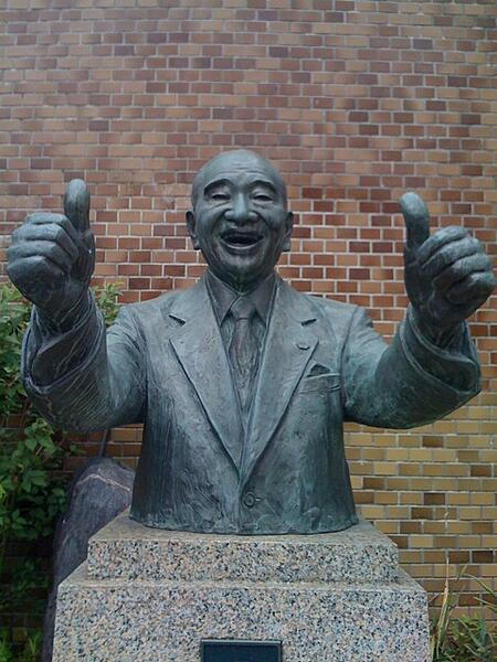 Namikoshi-Statute