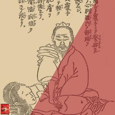 tunia-history-shiatsu