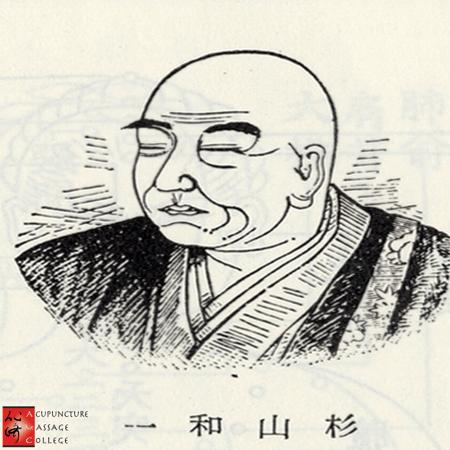 Sugiyama-Waichi-Amna-Shiatsu