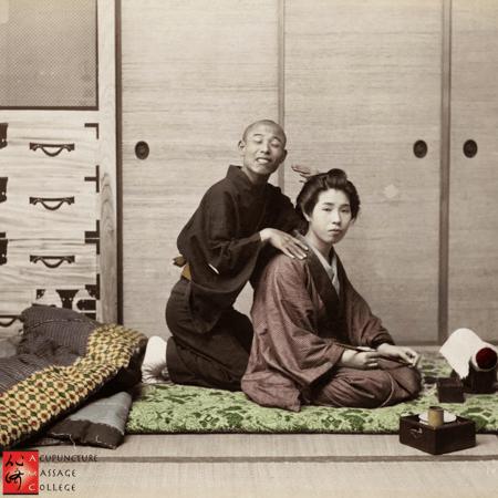 amna-shiatsu-blind-history