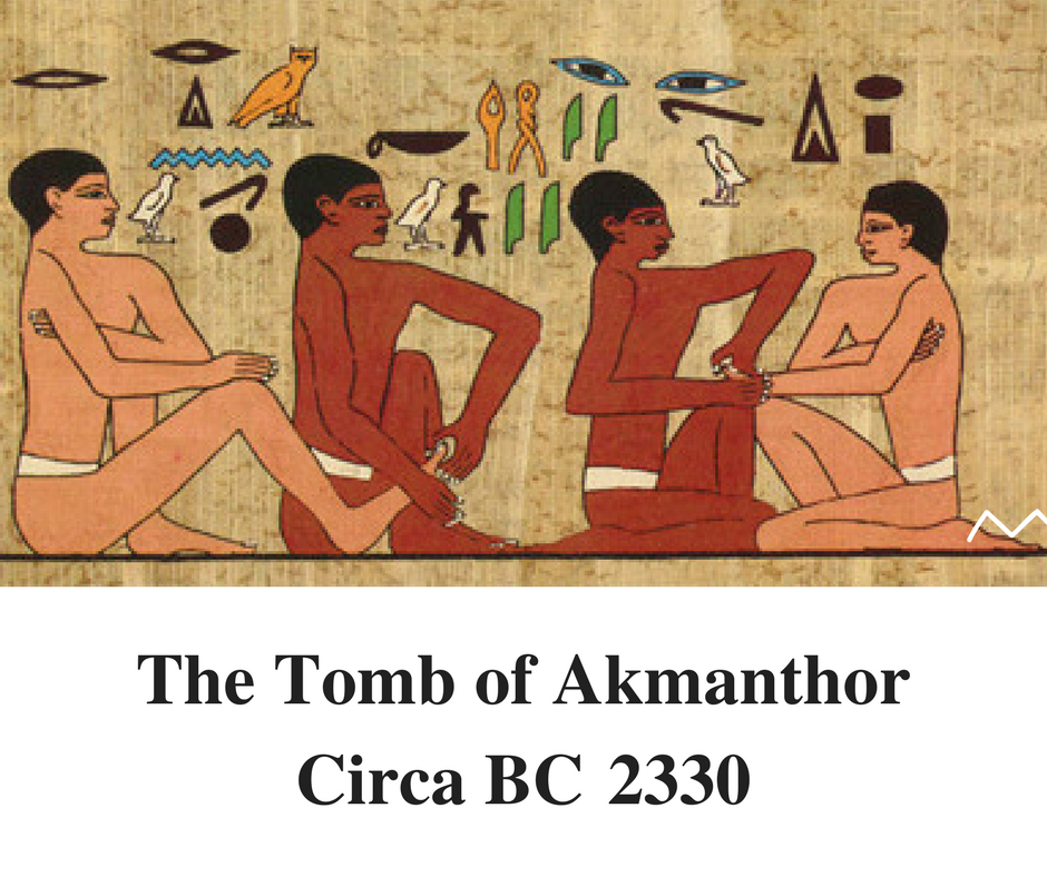 Tomb of Akmantor-Circa 2330-Oldest Massage Image known