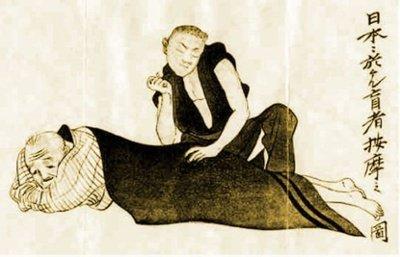 masaje-chino-miami-florida