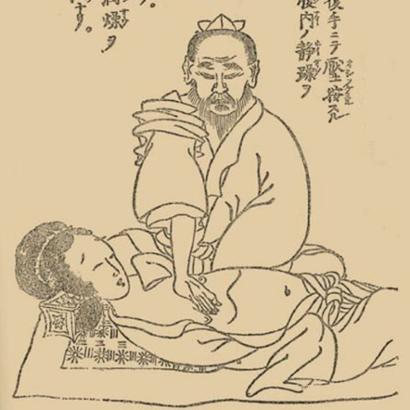 masaje-chino-antiguo
